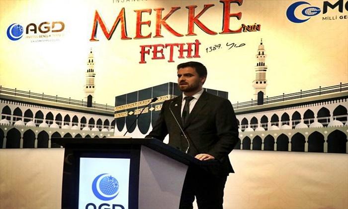 Anadolu Gençlik Derneği'nden YKS Sonrası Açıklama