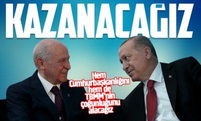 Cumhurbaşkanı Erdoğan: 2023'te tekrar kazanacağız