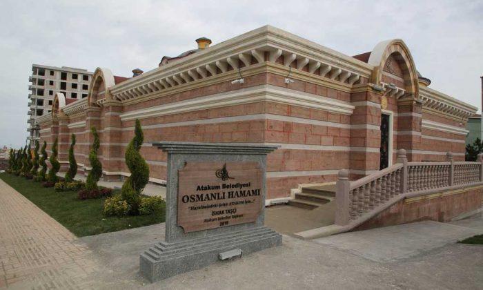 Atakum Belediyesi'nin 687 Bin Liralık İcra Borcunun Nedeni Belli Oldu