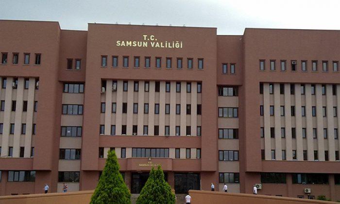 Samsun Valiliği ,Samsun Sanayi ve Teknoloji il Müdürlüğü Sanayi Sicil Belgesi ile ilgili basın bülteni Metni yayımladı