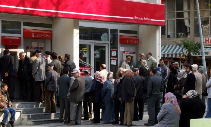 Bankaların 10 Aylık Karı Yüzde 19 Arttı