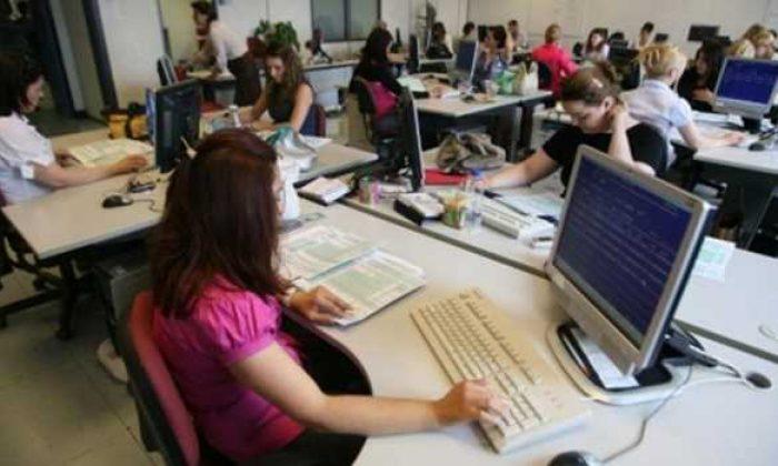 Samsun'da Bin 295 Kamu Çalışanı Açığa Alındı 14 Kişinin Memuriyetine Son Verildi