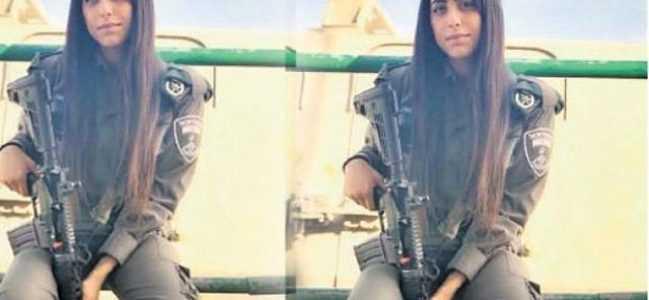 İsrail'de silah altına alındı