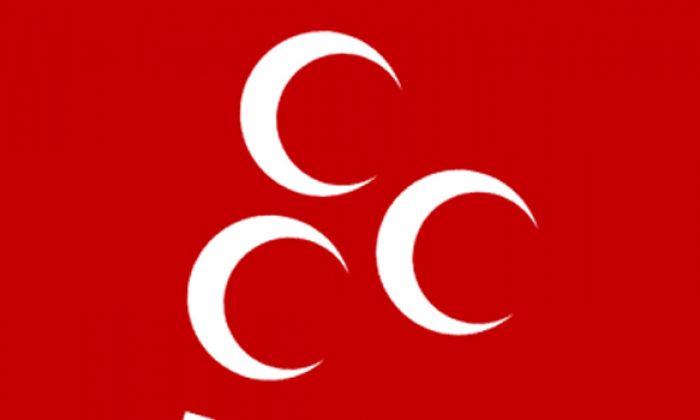 MHP'den Samsun'da adaylara çağrı
